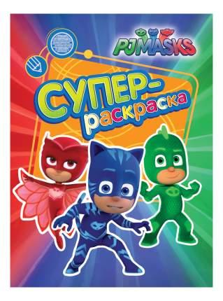 Супер-раскраска Герои в масках зеленая Росмэн 32715