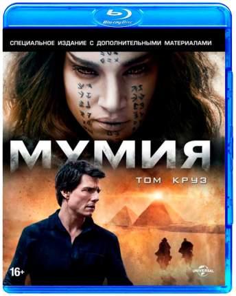 +DVD Мумия