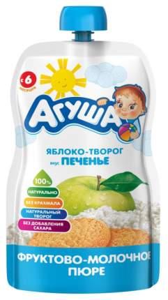 Пюре фруктовое Агуша Яблоко-творог вкус печенье с 6 мес 90 г