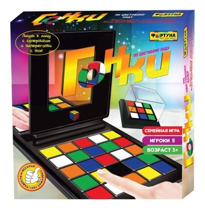 Настольная игра Гонки по цветовому коду Фортуна