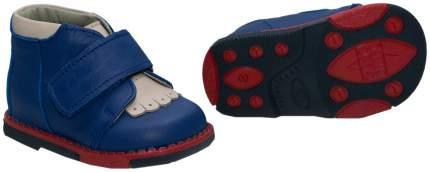 Ботинки Таши Орто 140-022 17 размер