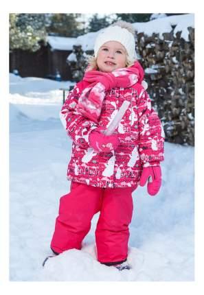 Комплект верхней одежды atPlay, цв. розовый р. 86