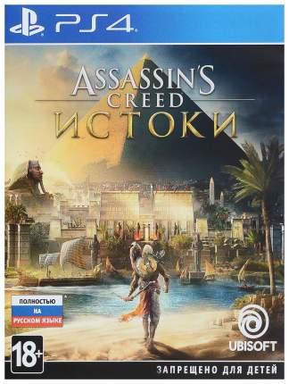 Игра для PlayStation 4 Assassin's Creed Истоки