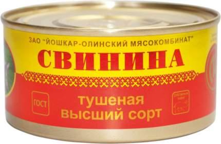 Свинина тушеная  Йошкар-Ола высший сорт 325 г
