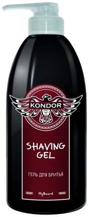 Гель для бритья Kondor My Beard 750 мл