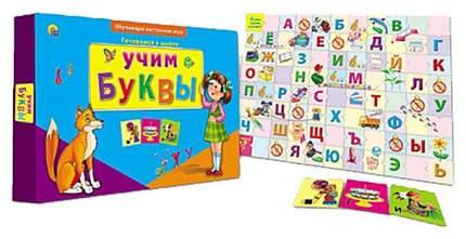 Игра настольная Рыжий кот Готовимся к школе, Учим Буквы