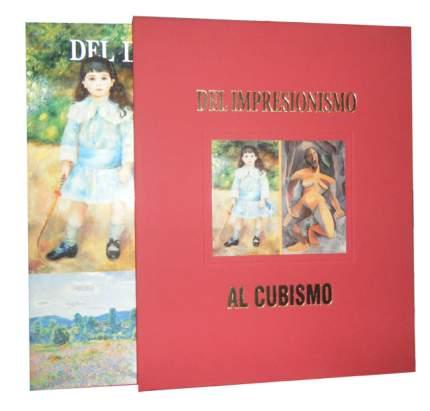 Книга От импрессионизма до кубизма (на испанском языке)
