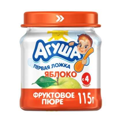 Пюре фруктовое Агуша Яблоко с 4 мес. 115 г