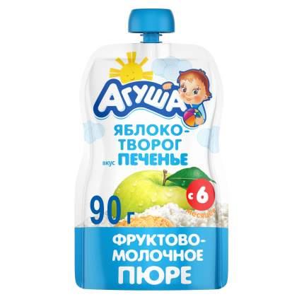Пюре фруктовое Агуша Яблоко-творог вкус печенье с 6 мес. 90 г