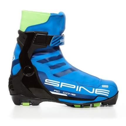 Ботинки для беговых лыж Spine RC Combi 86 NNN 2019, 46 EU