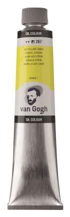 Масляная краска Royal Talens Van Gogh №267 желтый лимонный АЗО 200 мл