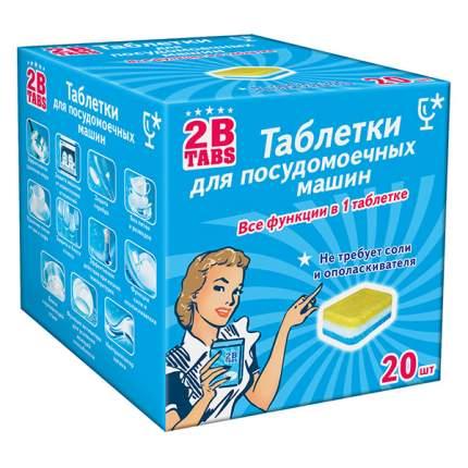 Таблетки для мытья посуды в посудомоечной машине все в 1 2B tabs20 таблеток