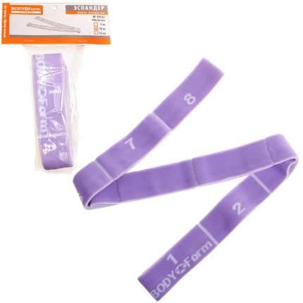 Эспандер Body Form BF-EPL02 фиолетовый