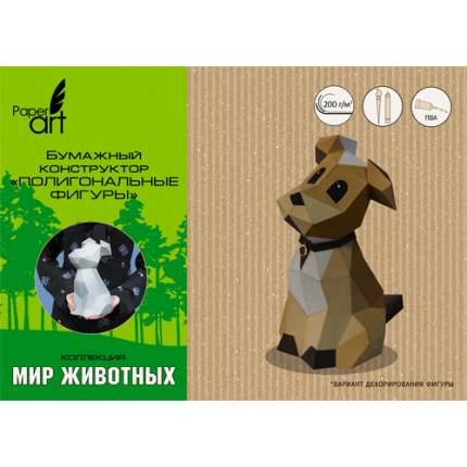 Полигональная фигура Paper Art Собака, ИПФ05