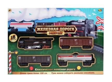 Железнодорожный набор ABtoys Экспресс