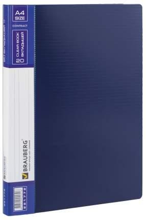 Папка BRAUBERG Contract 221772 Синий A4