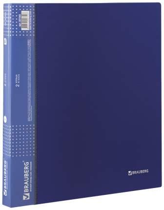 Папка на кольцах BRAUBERG Диагональ 221343 Темно-синий A4 до 120 листов