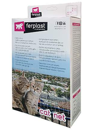 Защитная сетка на окна Ferplast для кошек (S - 300 х 200 см)