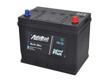 Аккумулятор Ap570 AUTOPART