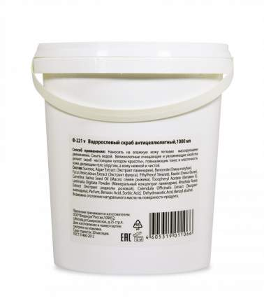 Водорослевый скраб Floresan антицеллюлитный
