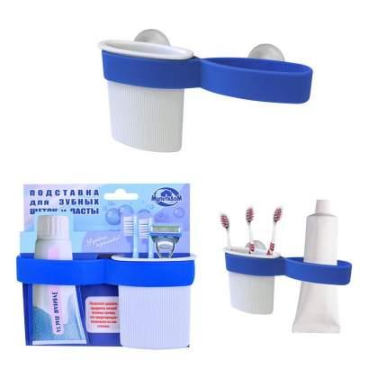 Подставка для зубных щеток и пасты (на присосках)