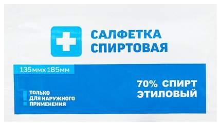 Салфетка антисептическая PL спиртовая 13,5 х 18,5 см 1 шт.