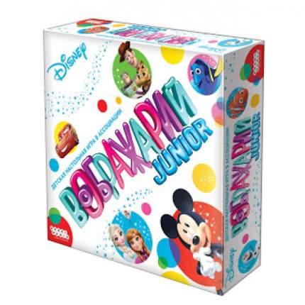 Настольная игра HOBBY WORLD Воображарий: Disney