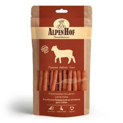 Лакомство для собак AlpenHof Колбаски баварские из ягненка, 50г