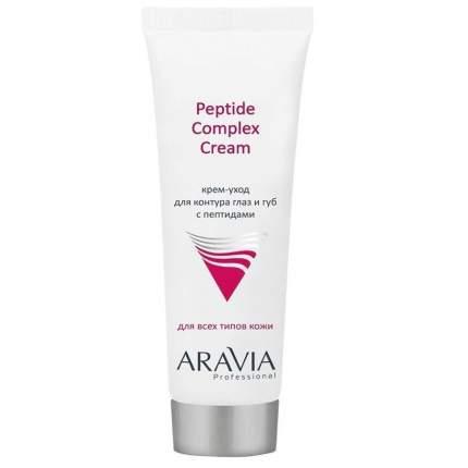 Крем для глаз Aravia professional Peptide Complex Cream 50 мл