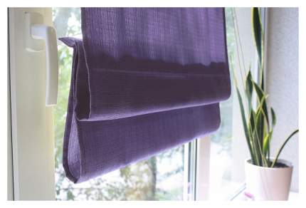 Римская штора Эскар Ballard 160х160 цвет фиолетовый