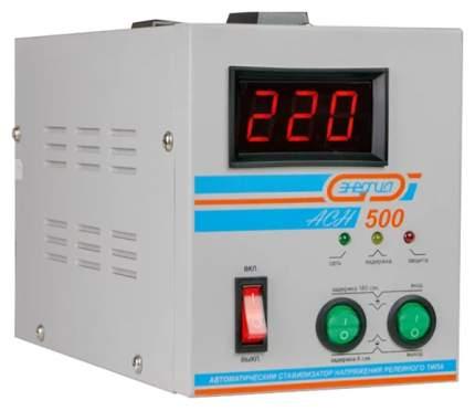 Стабилизатор напряжения Энергия АСН 500