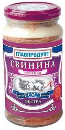 Свинина тушеная Главпродукт гост 425 г