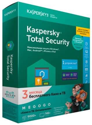 Антивирус Kaspersky Kaspersky Total Security 1 устройство, 1 год