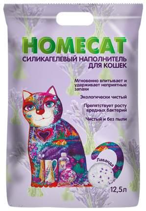 Силикагелевый наполнитель туалета для кошек Homecat Лаванда 12,5 л