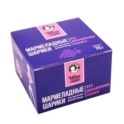 Мармеладные шарики Иван-поле со вкусом винограда 70 г