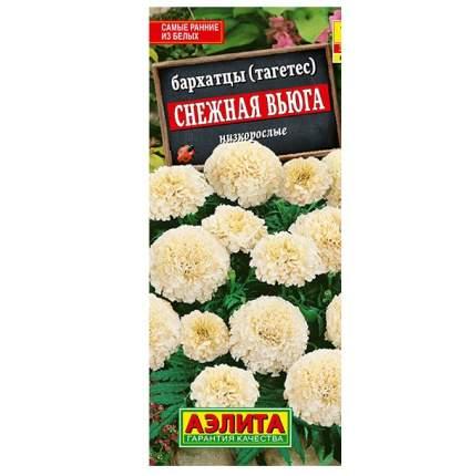 Семена Бархатцы Снежная вьюга, 10 шт, АЭЛИТА