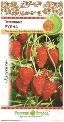 Семена Земляника Руяна, 0,03 г Русский огород