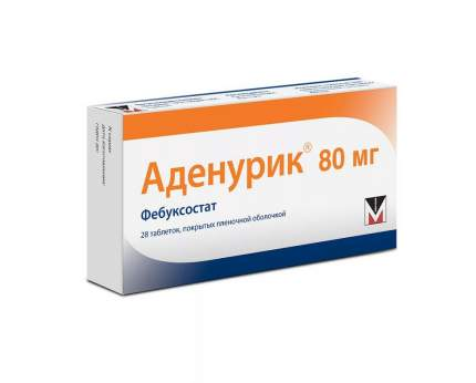 Аденурик таблетки 80 мг 28 шт.