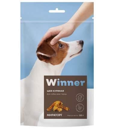 Лакомство для собак Winner, куриные шеи, 120г
