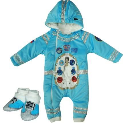 Комбинезон утепленный Папитто с капюшоном Космонавт голубой 11-521 р.20-62