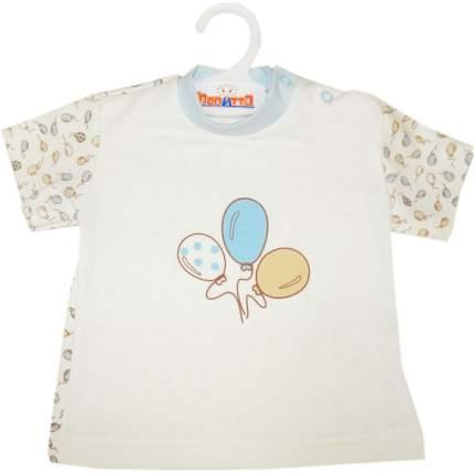 Футболка детская Папитто Воздушные шарики гол/экрю И470-37 р.62