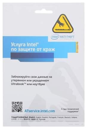Антивирус Intel Corporation Original Anti-Theft