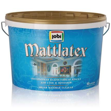 Краска JOBI MATTLATEX влагостойкая 10л