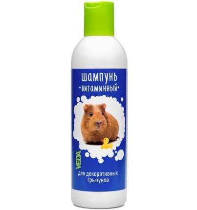 Шампунь для грызунов VEDA Витаминный универсальный, глицерин, травяной, 220 мл