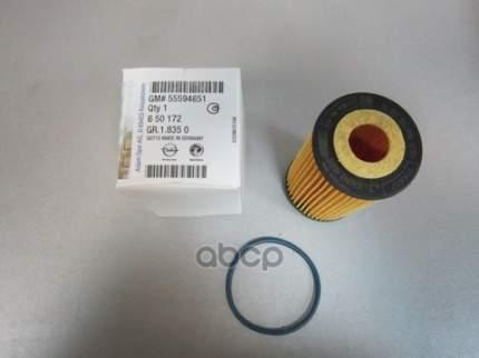 Фильтр масляный Z10XEP - Z18XER, SAAB