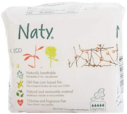 Прокладки гигиенические Naty Night 10 шт