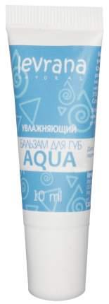 Бальзам для губ Levrana Aqua Увлажняющий 10 мл