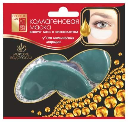 Маска для глаз Секреты Лан Коллагеновая с биозолотом Морские водоросли 8 г