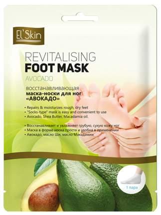 Маска-носки для ног El Skin Авокадо Восстанавливающая 1 пара