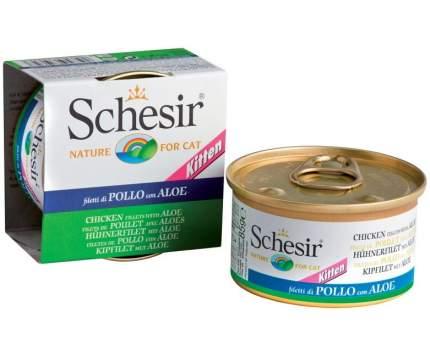 Консервы для котят Schesir, курица, 85г